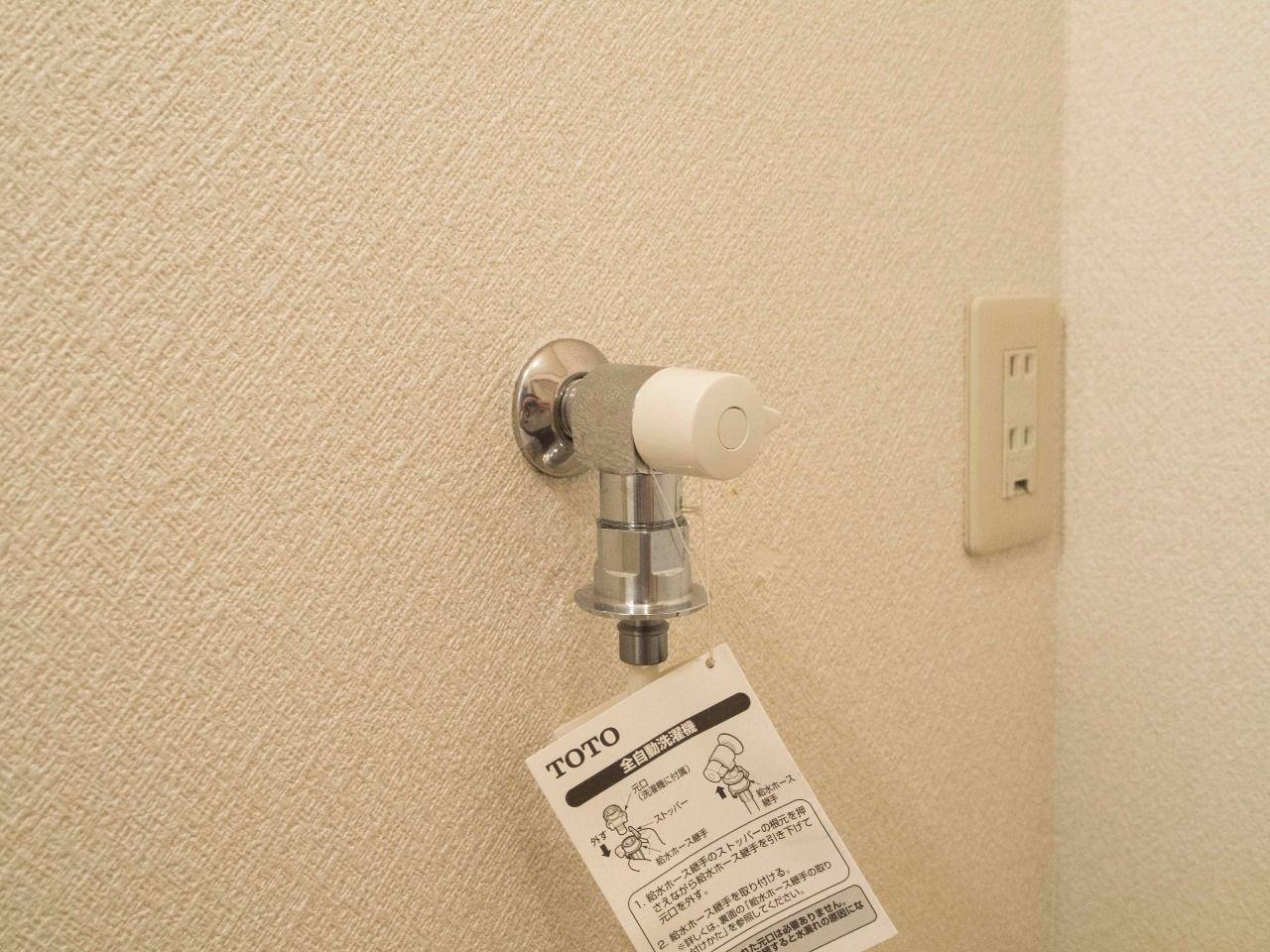 洗濯ホースの取付けが簡単なワンタッチ式洗濯水栓