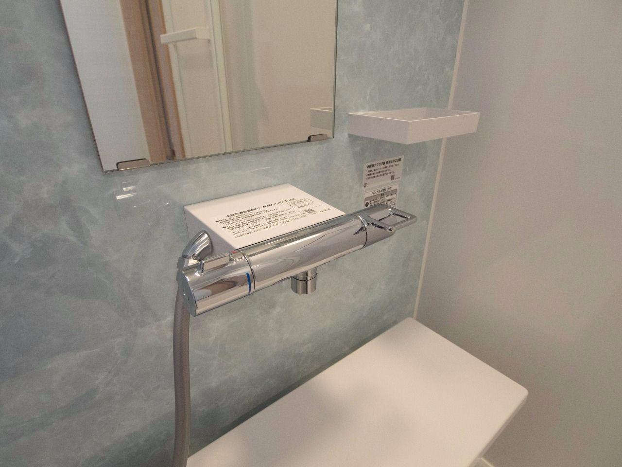 水温調節などが簡単な浴室水栓