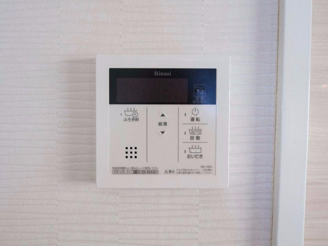 湯温の設定が簡単にできます
