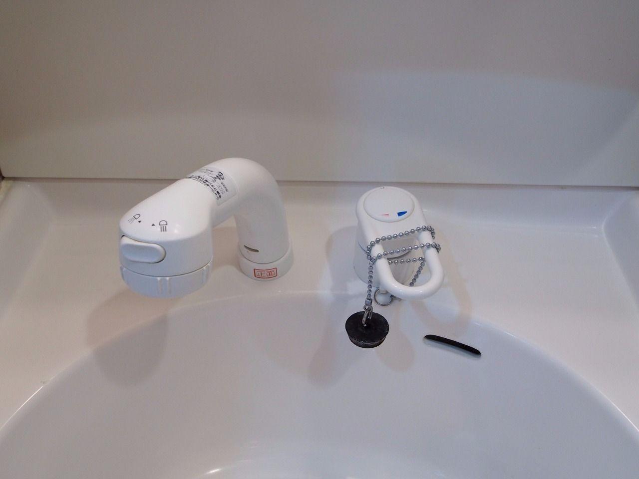 洗面水栓は便利なシャワー付水栓