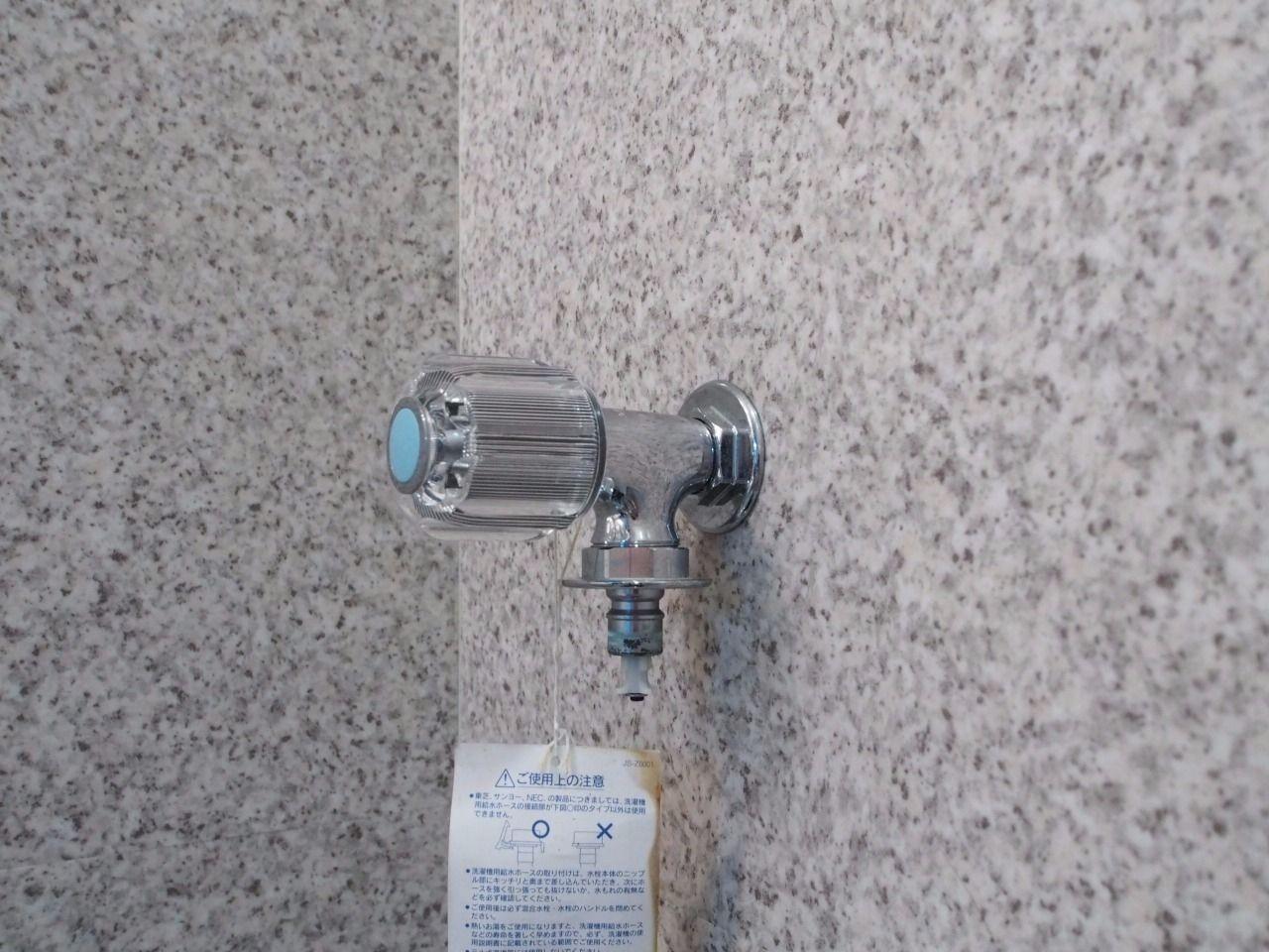 洗濯ホースの取付が簡単な緊急止水弁付水栓