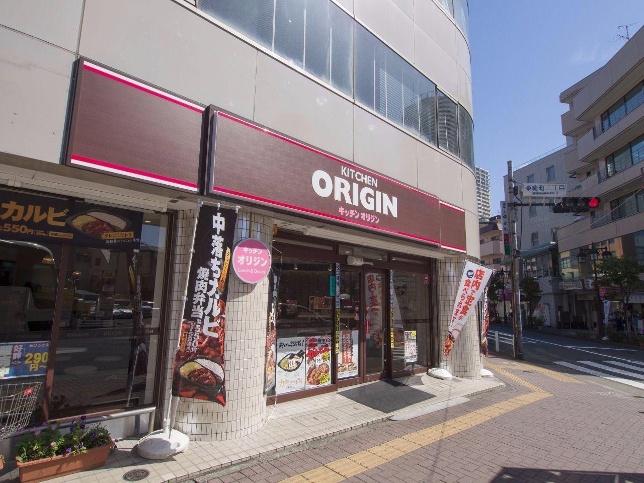立川駅までの道中にある惣菜店。エスフラットから「約580m」
