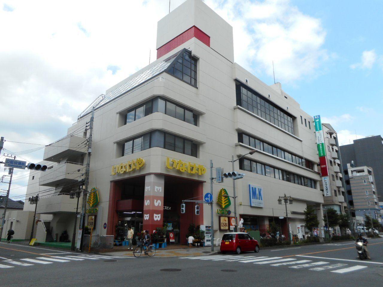 2階には100円ショップ「キャン・ドゥ」もあるスーパー。シャトレ柴崎館から「約230m」