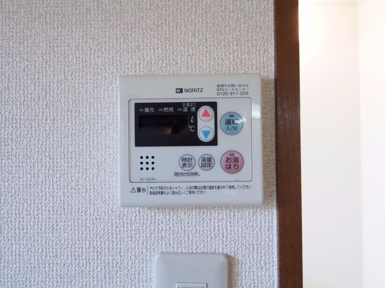 湯温の調整が楽にできます