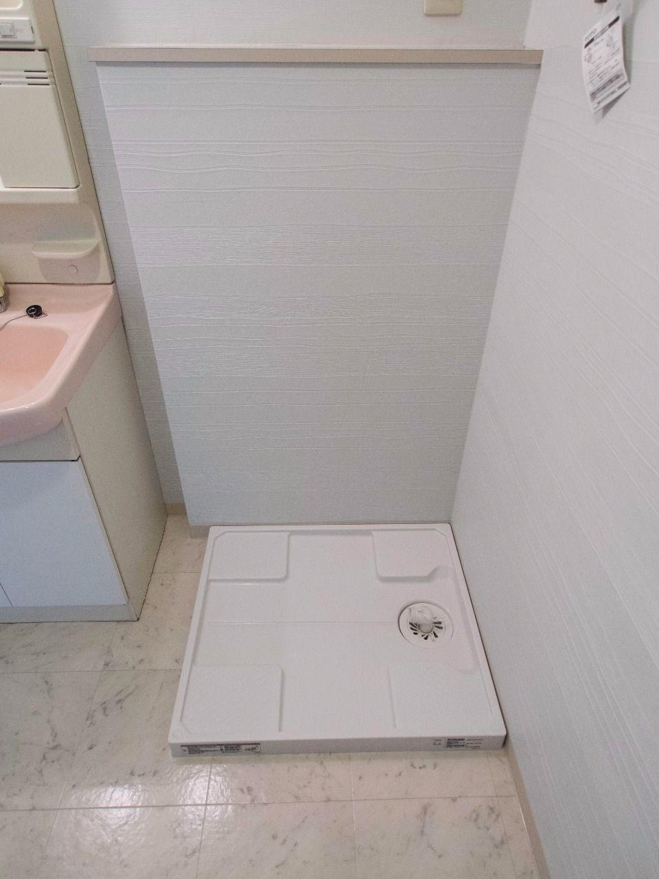 防水パンの室内洗濯機置場