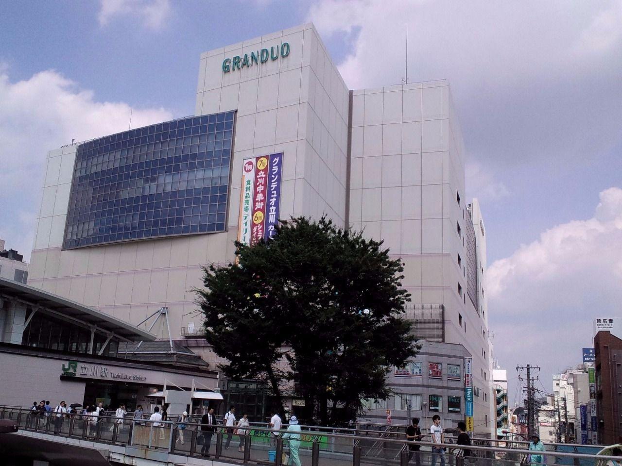立川駅ビルの商業施設のひとつ