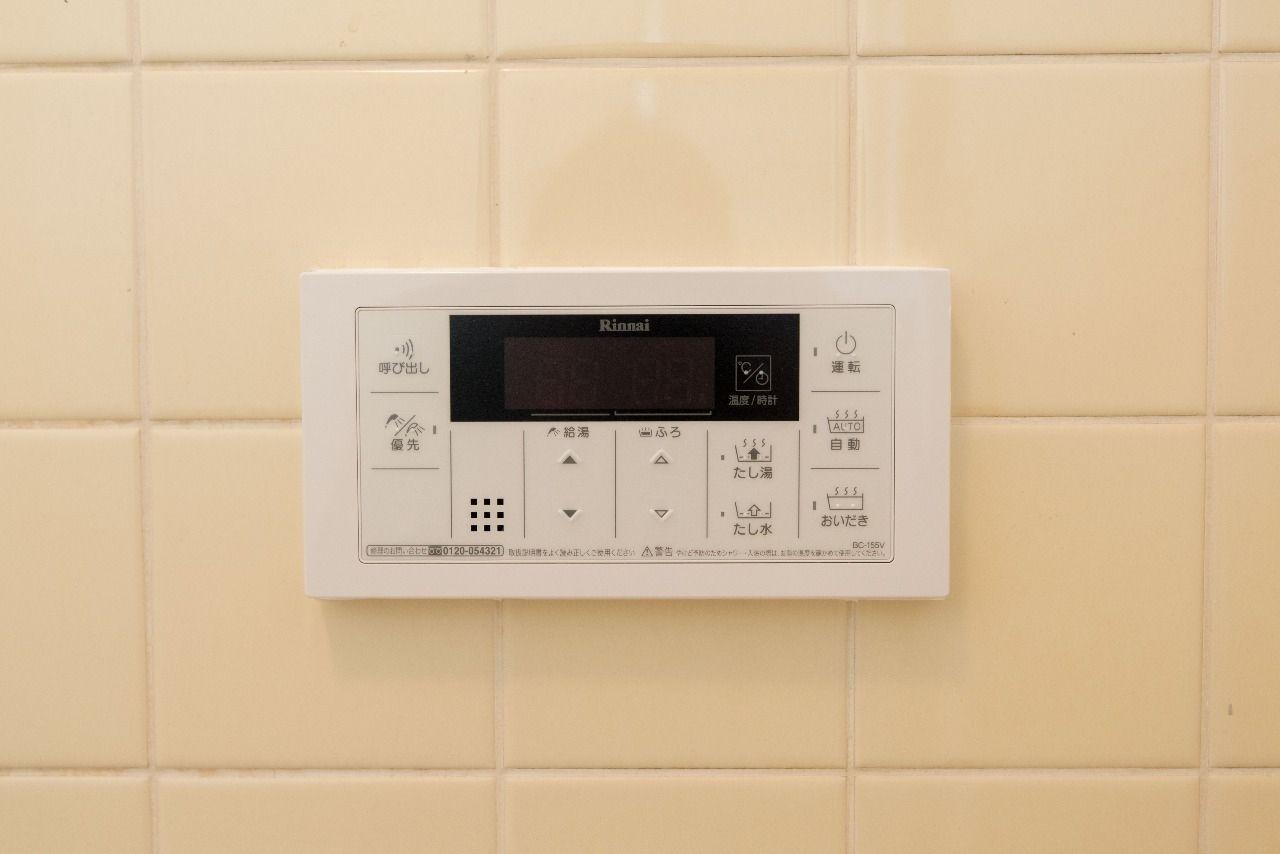 追い焚きやお湯張りがボタンひとつで可能