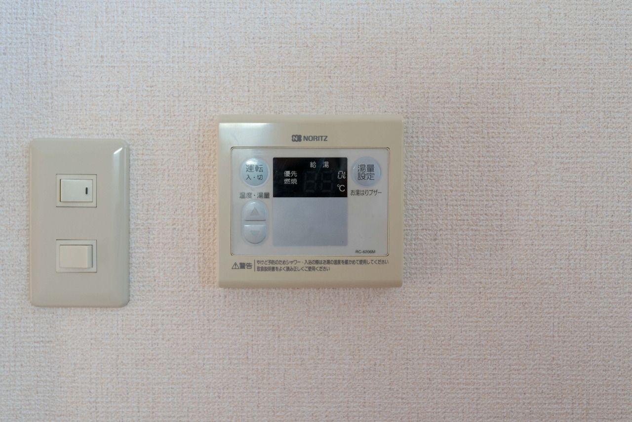 お好みの温度設定が可能