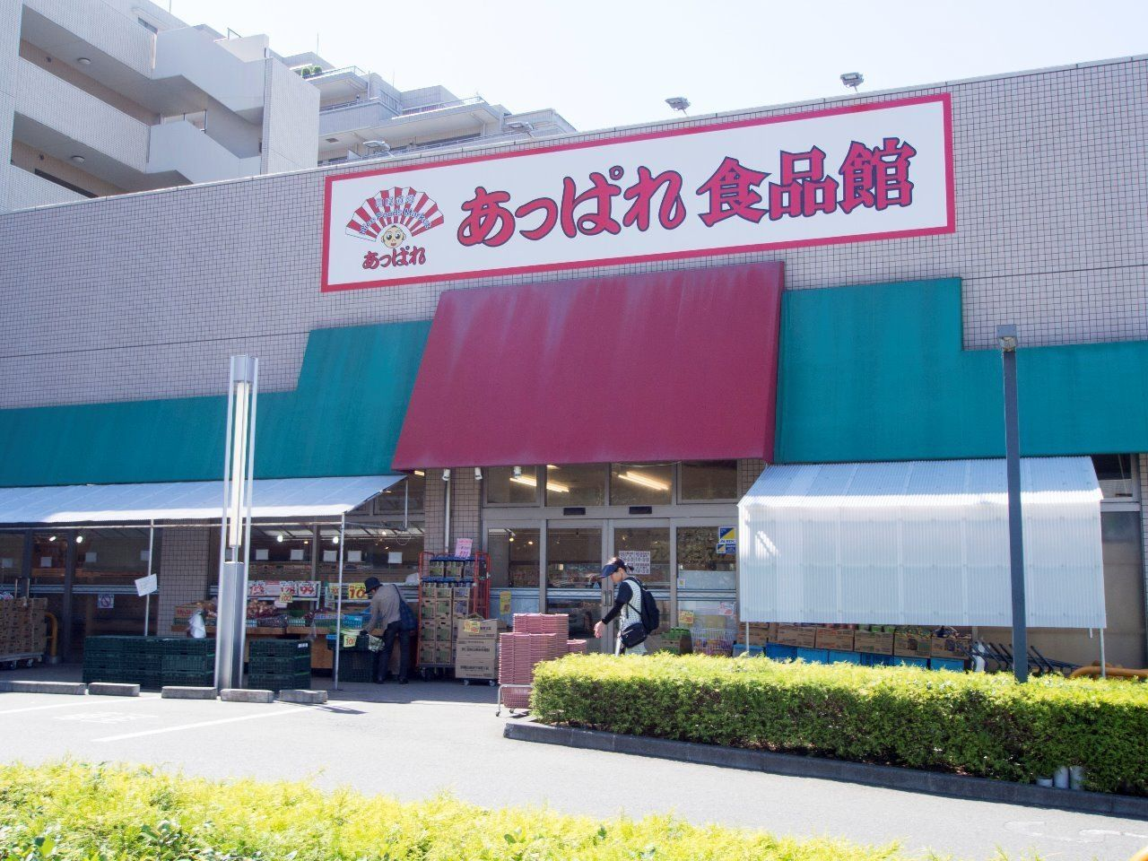 西立川駅前のスーパー