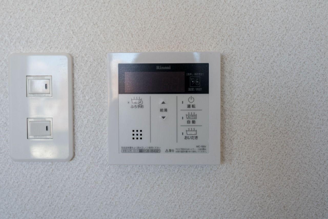 湯温の設定が可能