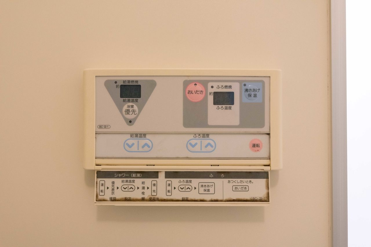 温度設定が可能なリモコン