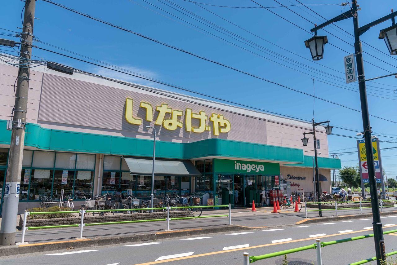 日用品と食料品が購入可能なスーパー