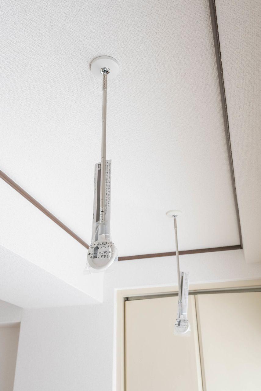 物干し竿を通して室内物干しが可能