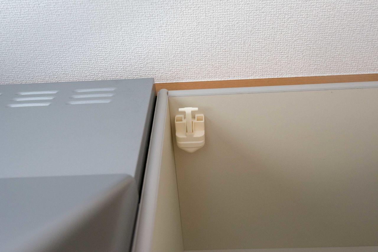 地震時、収納物の飛び出しを防止してくれます