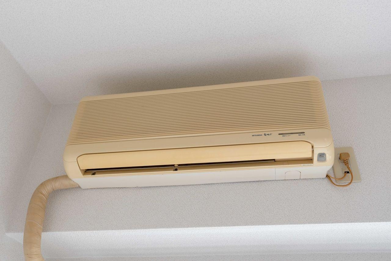 形名:MSH-V225-W、1995年製