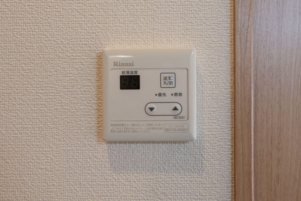 お好みの温度に設定が可能