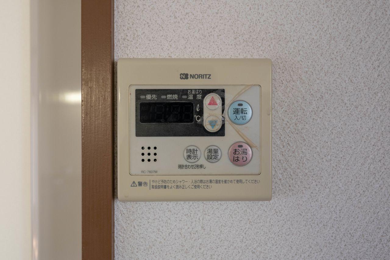 水温の調節が簡単な給湯リモコン