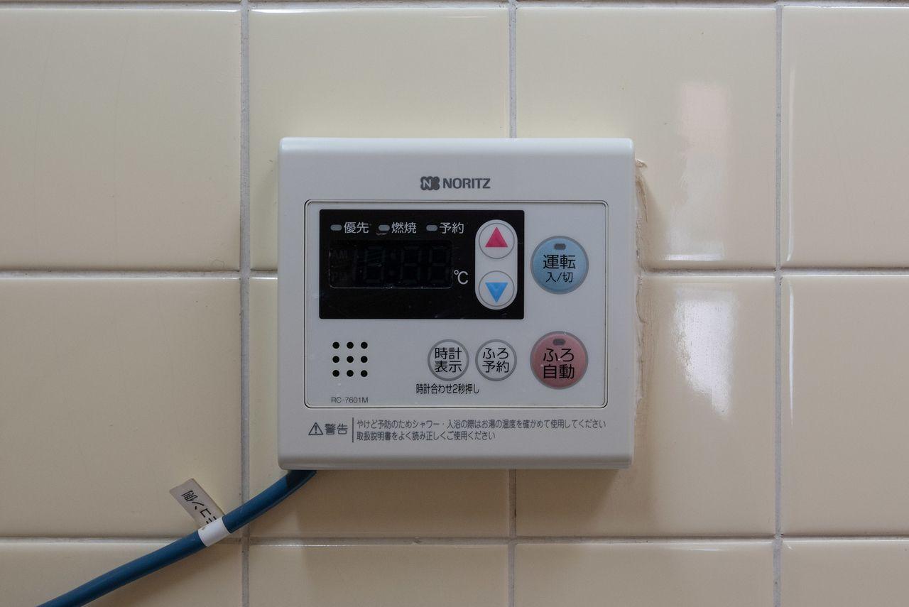 お湯の温度設定が可能なリモコン