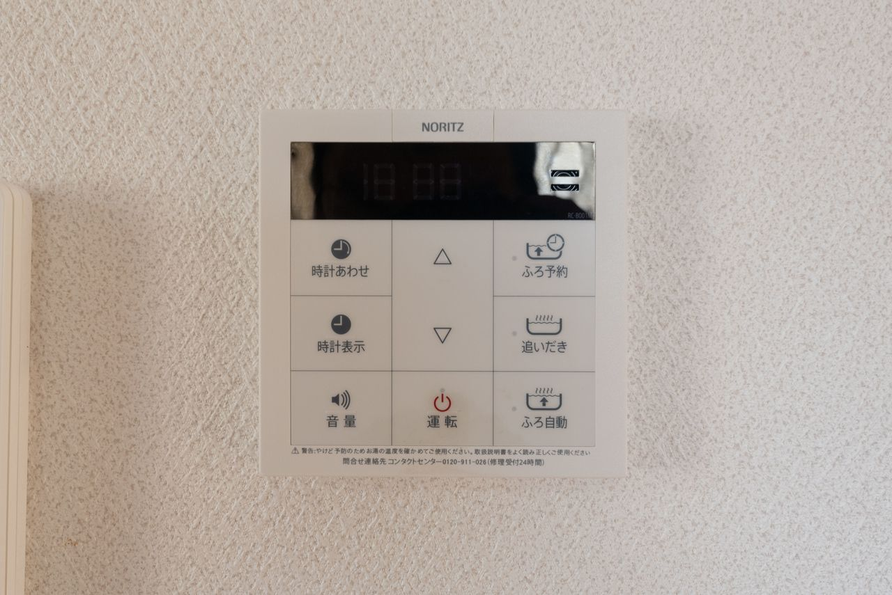 お湯の温度を設定可能