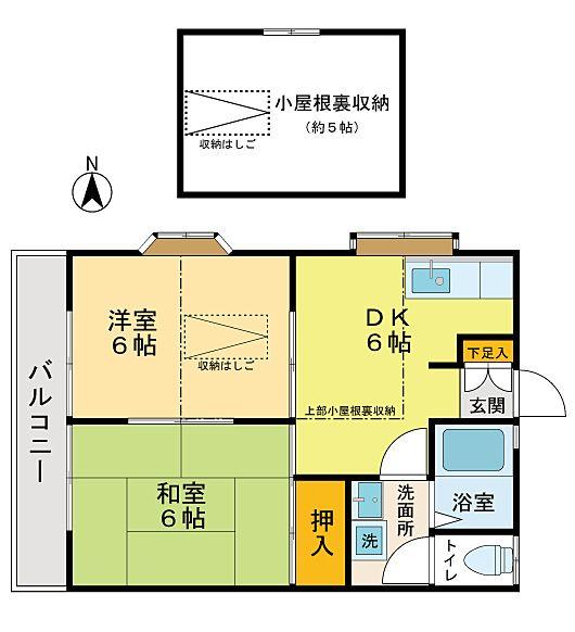 小屋根裏収納のある中神町のアパート