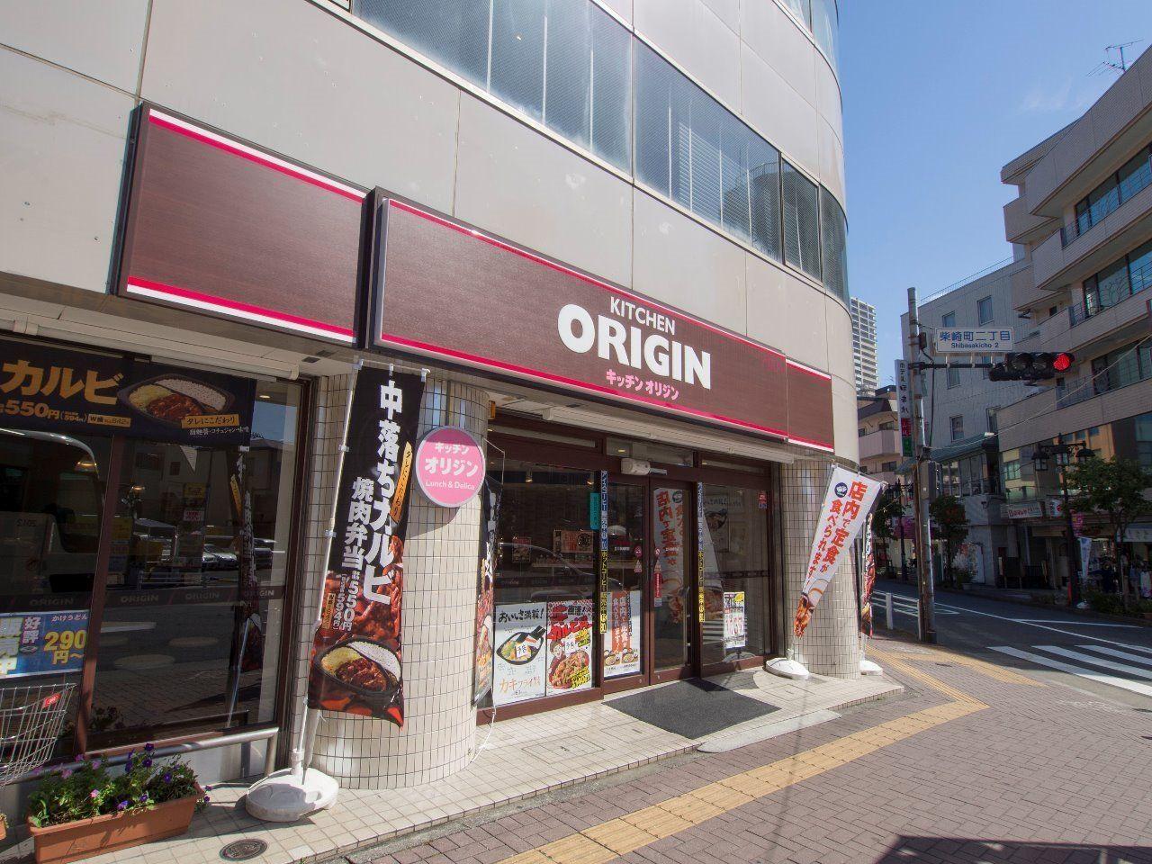 立川駅までの途中にある便利なお店。コーポ樫の木から「約670m」