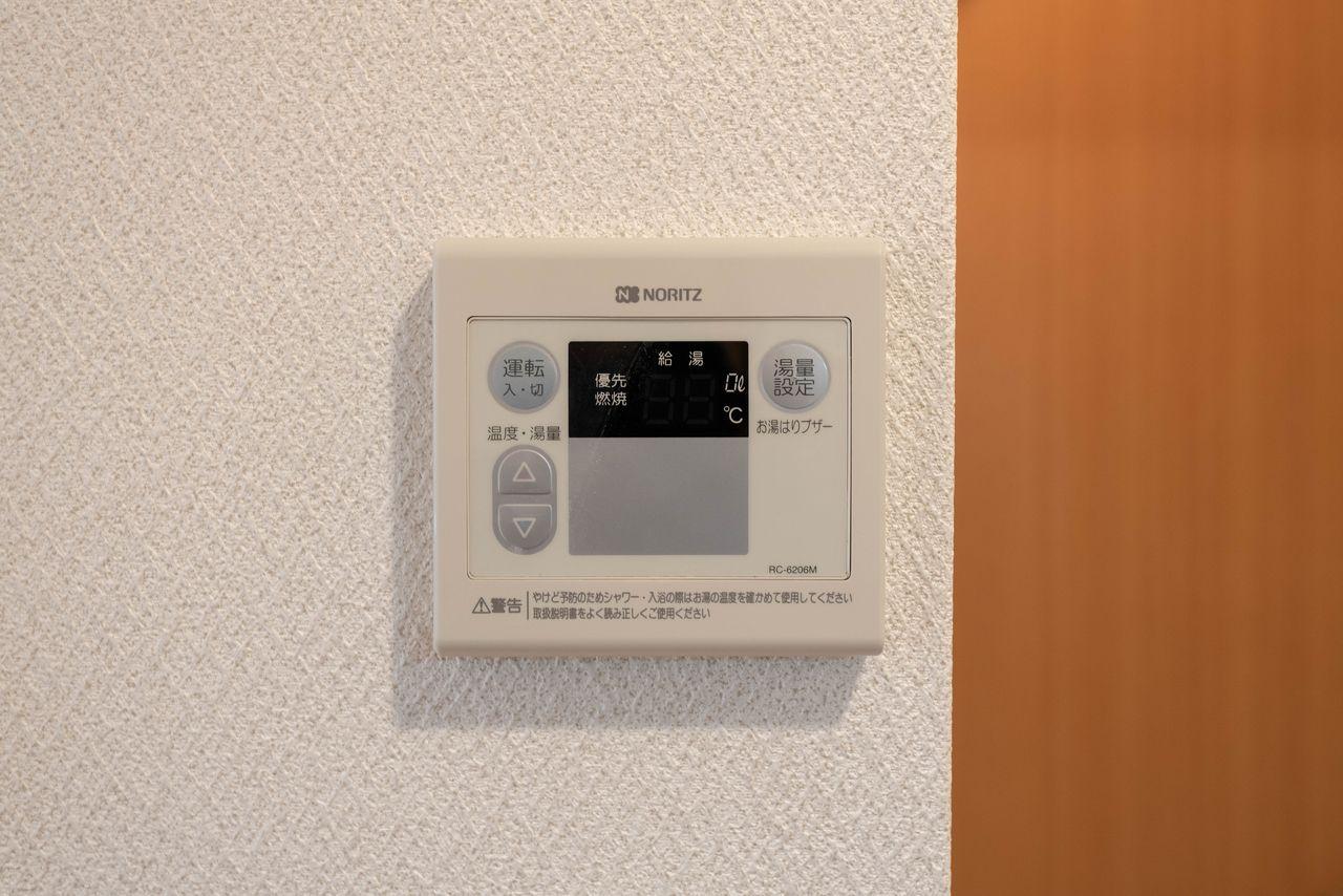温度の設定が可能なリモコン