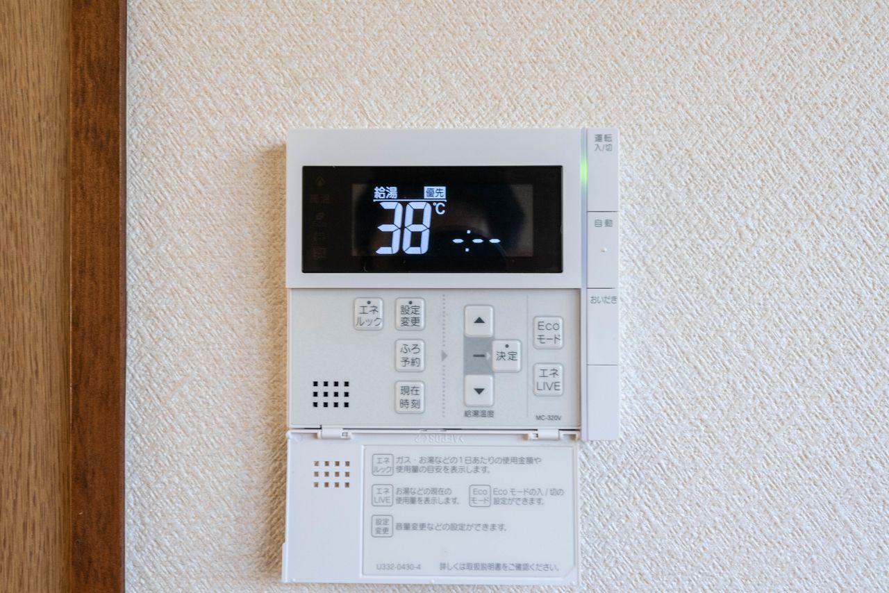 お好みの温度に設定可能