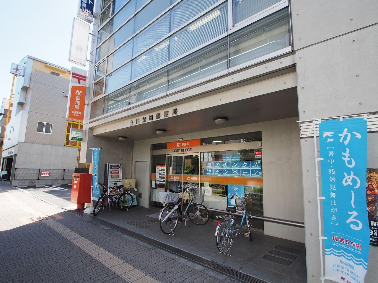 立川駅南口の郵便局