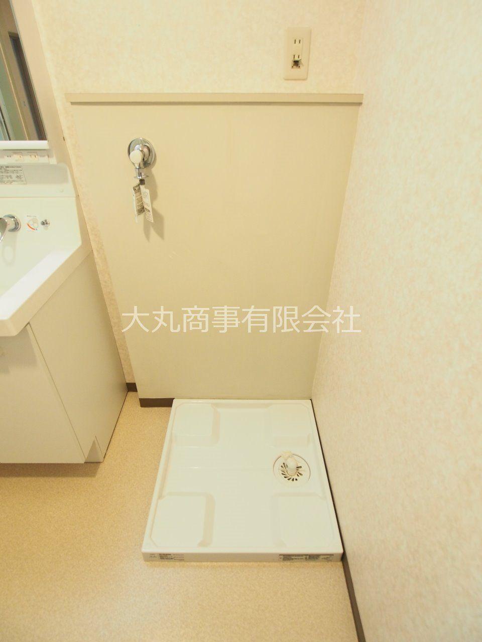 防水パンがついた洗濯機置場