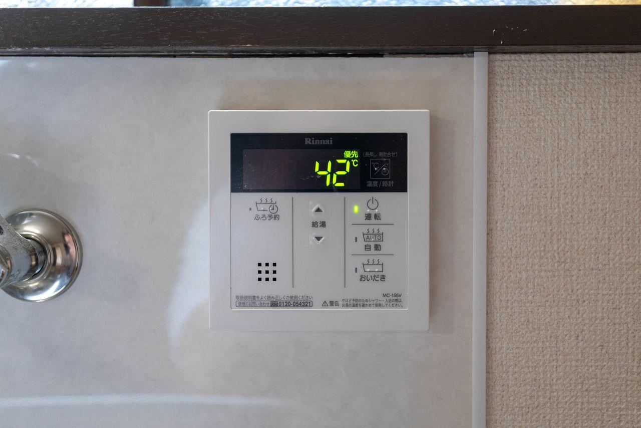 好きな温度に設定可能