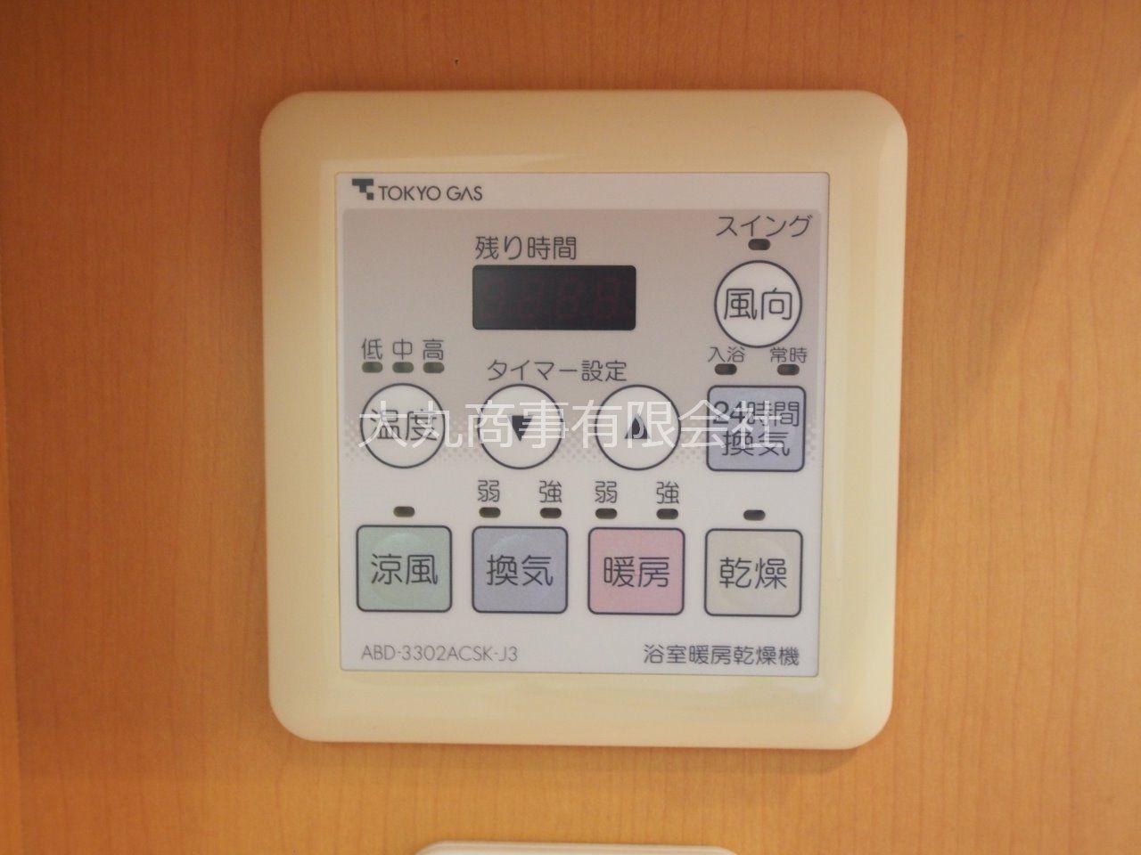 東京ガス製の浴室乾燥暖房機