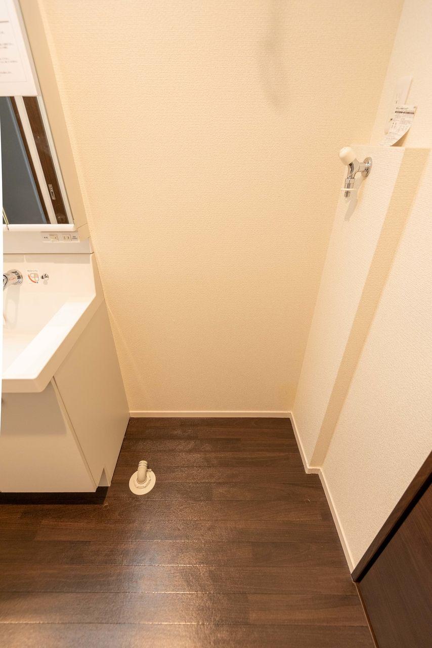 防水パンの無いタイプの洗濯機置場