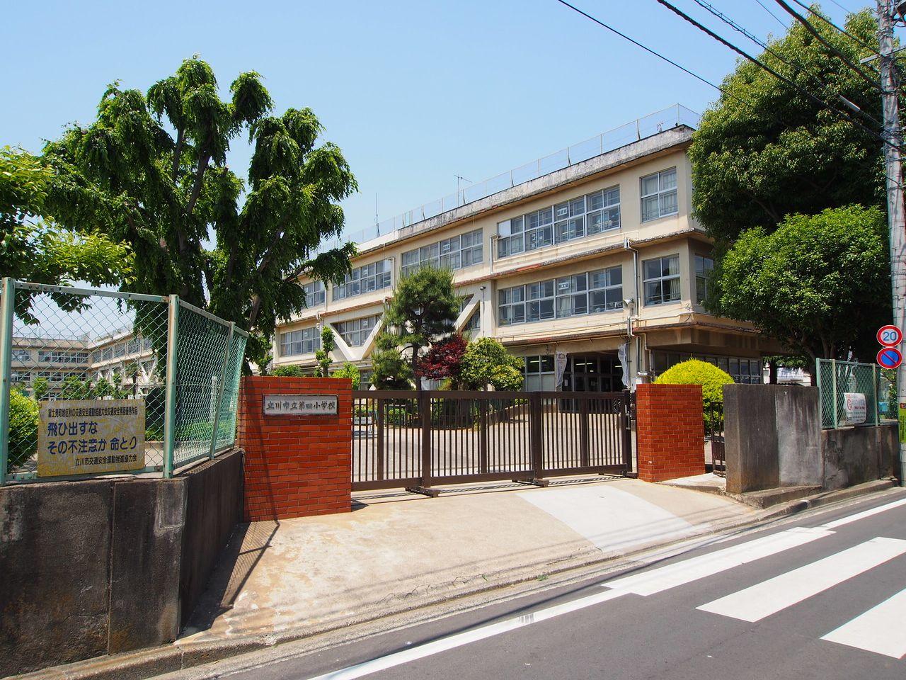 ラフェリオ立川の学区内小学校