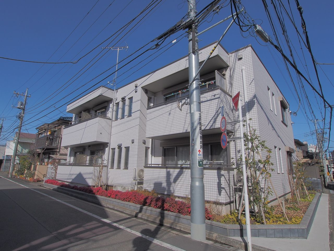 立川市曙町の低層マンション