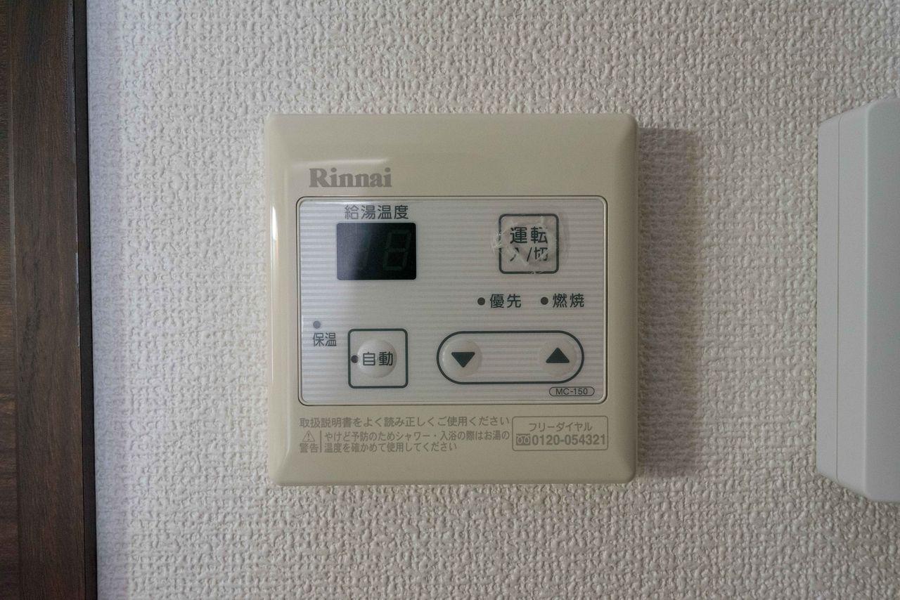 お好みの湯温の設定が可能