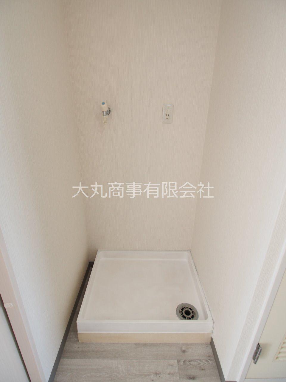 防水パン付洗濯機置場