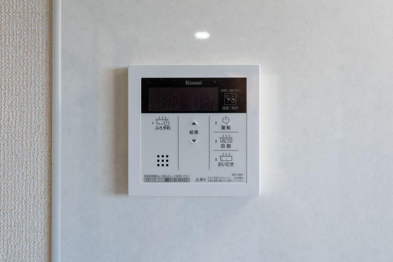 便利な水温調節が可能なタイプ