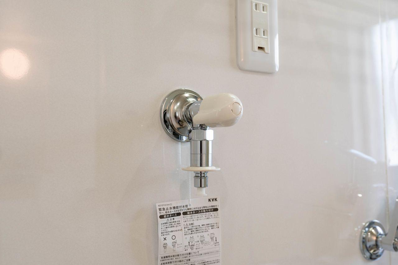 ワンタッチ式の洗濯水栓