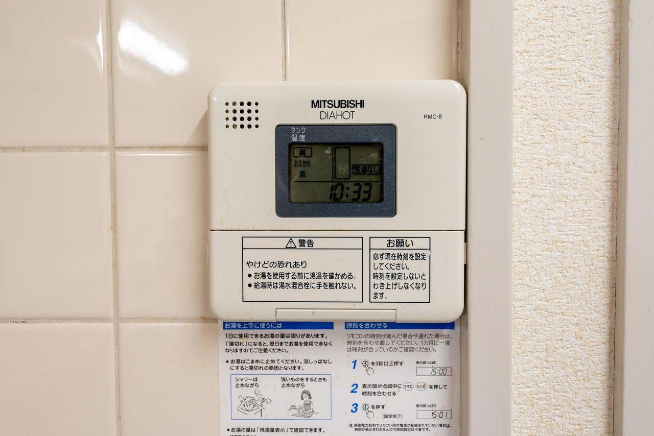 キッチンにある電気温水器のリモコン