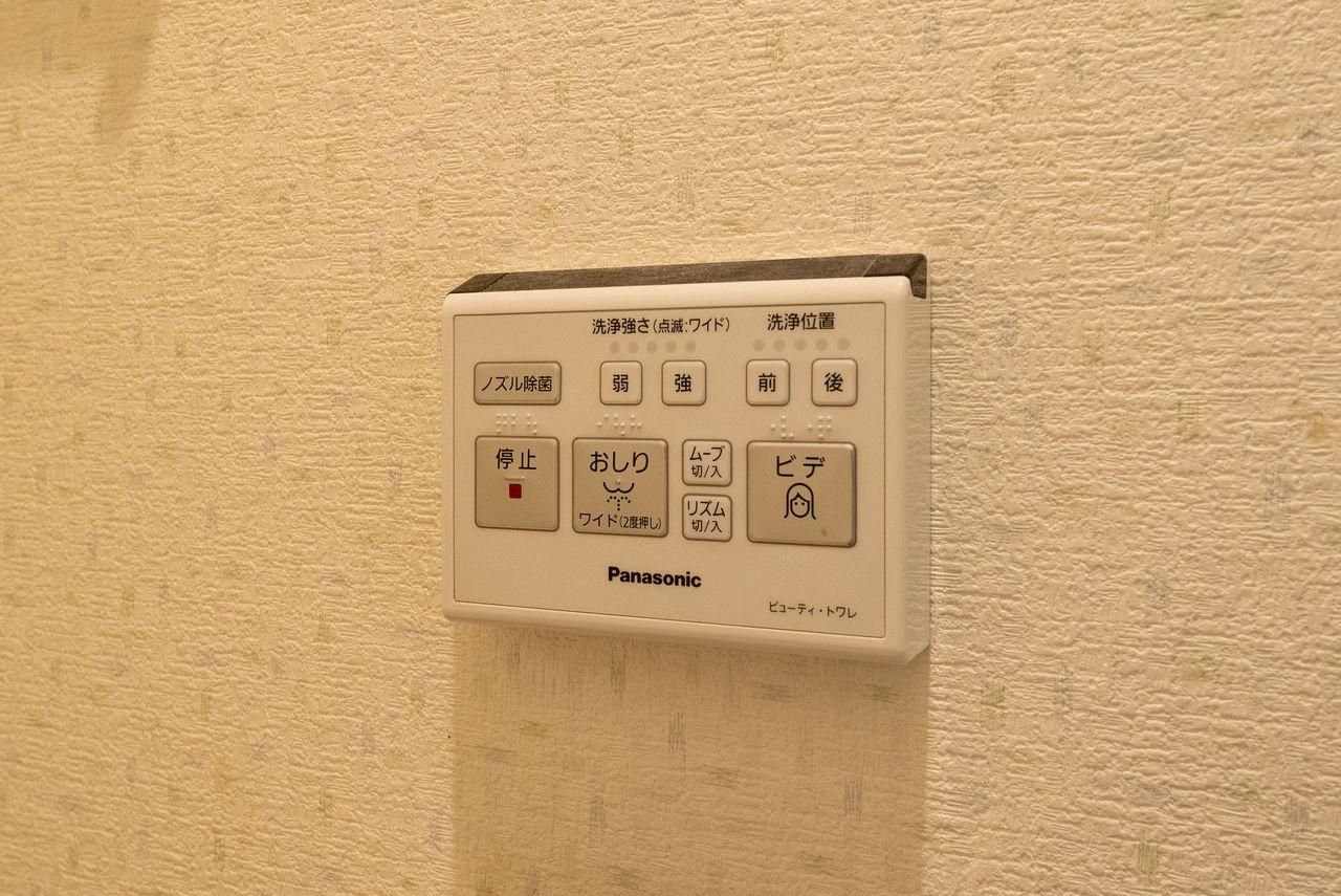 壁掛けのリモコン
