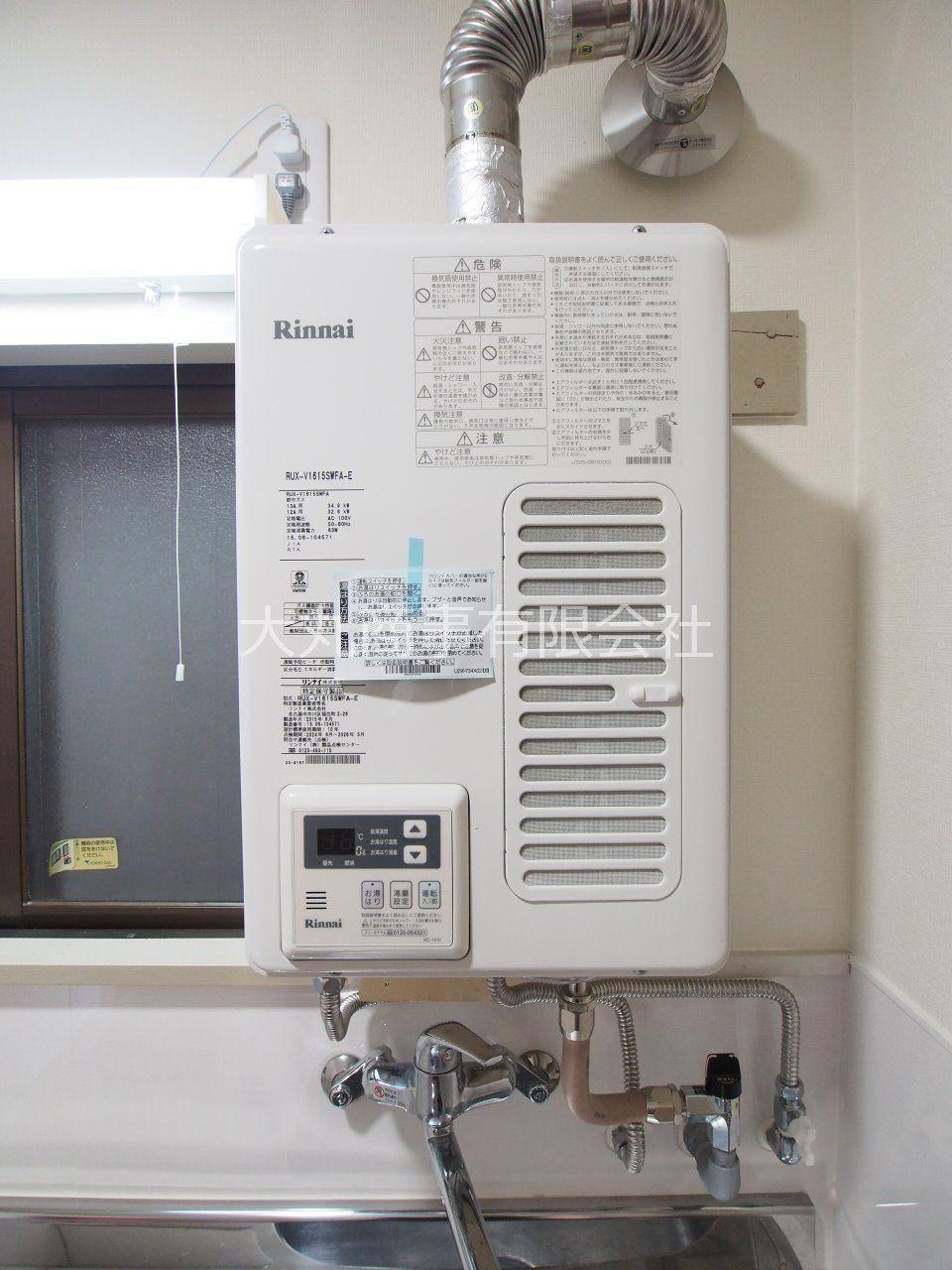 お好みの温度のお湯が出ます。温度設定機能付。