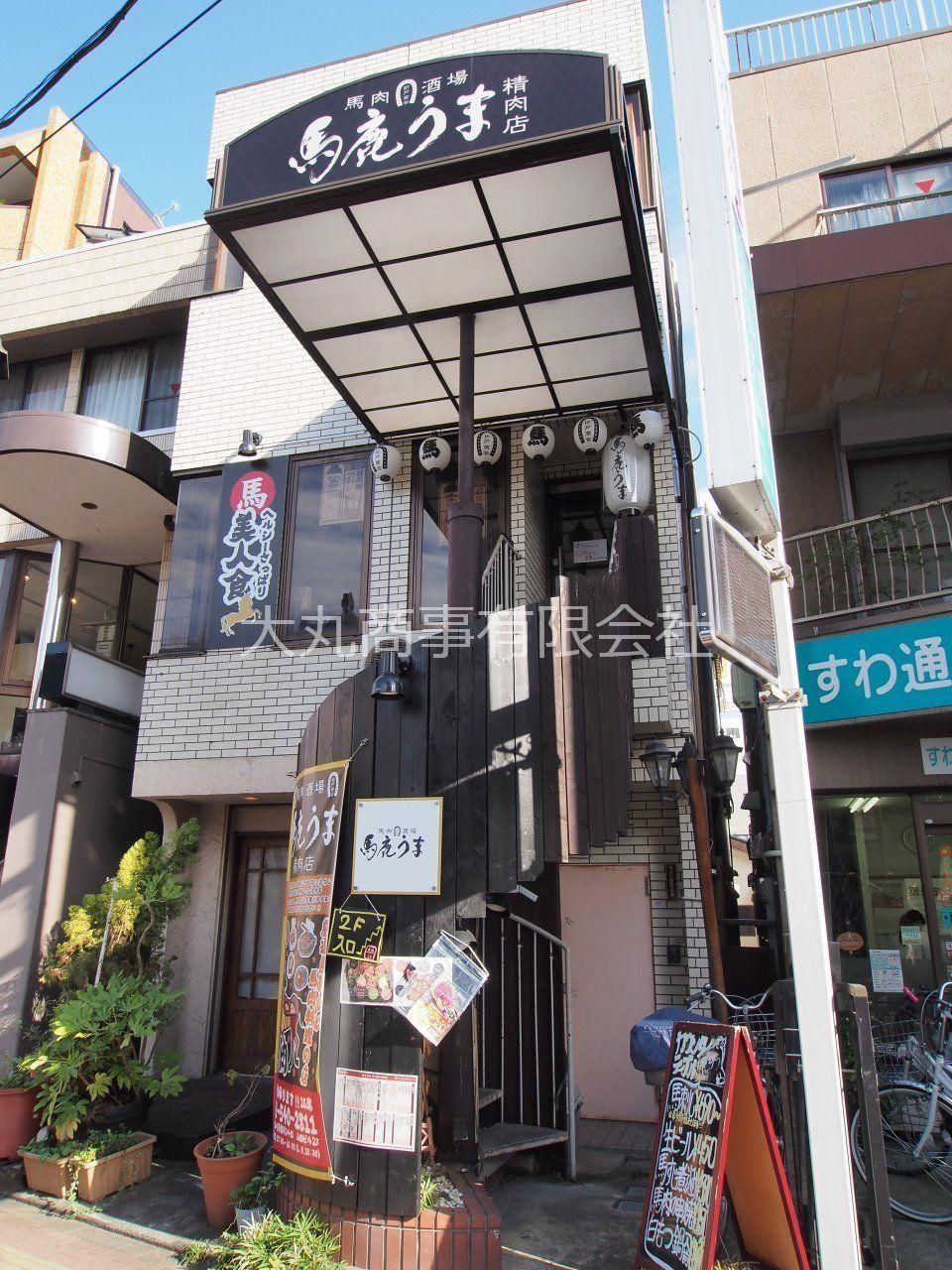 1階と2階の通り側は店舗
