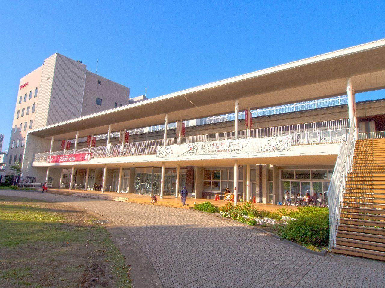 立川まんがぱーくで有名な施設。第二寿マンションから「約320m」