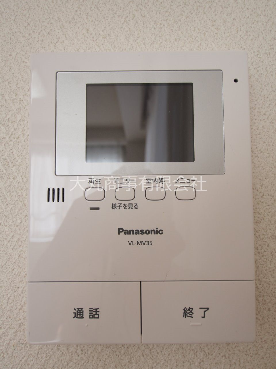 Panasonic製 VL-MV35 録画機能付