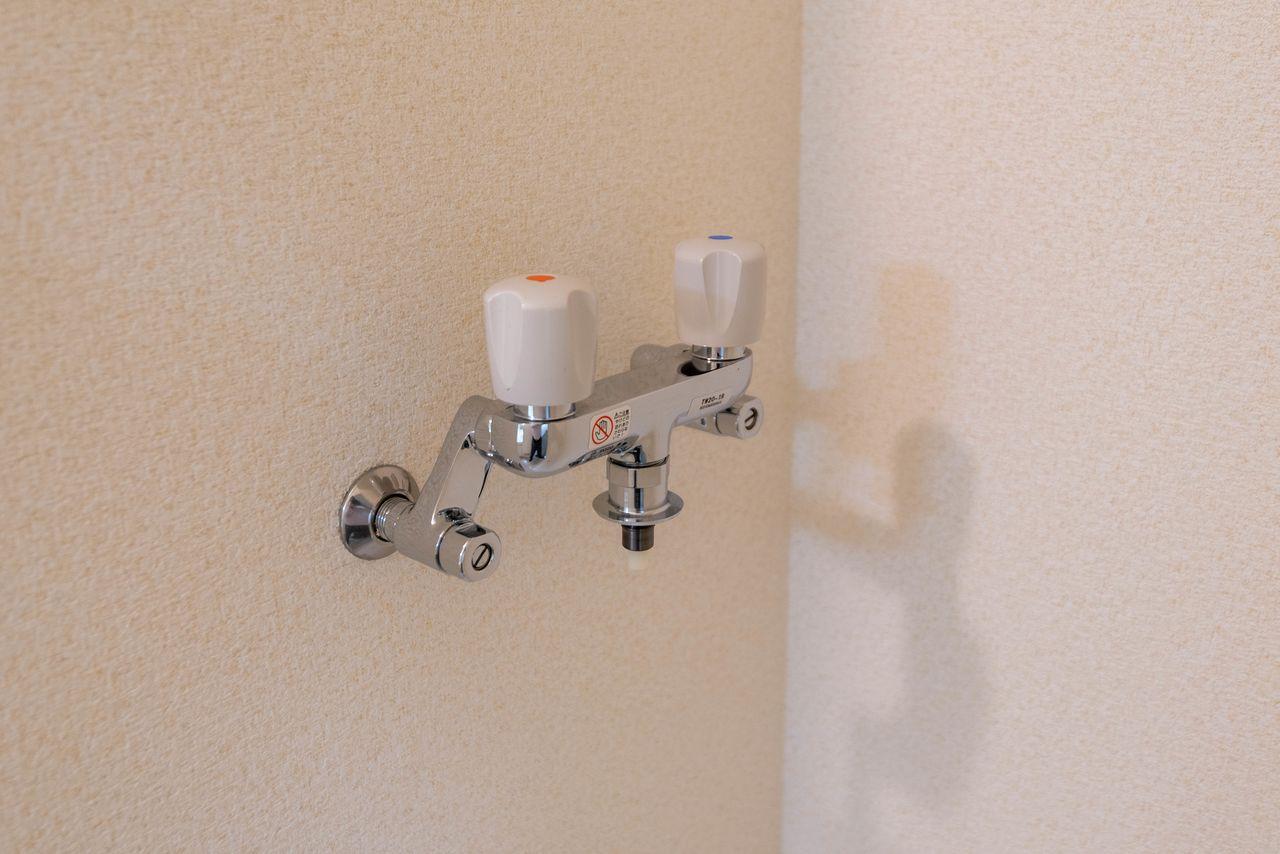 お湯も使える洗濯水栓