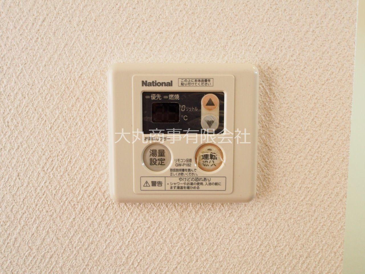 湯温の設定ができる給湯コントローラー