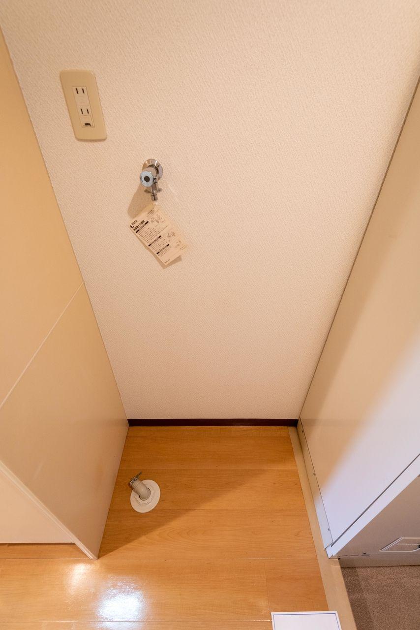 床に直接置くタイプの洗濯機置場
