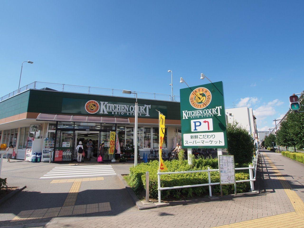 便利なスーパーです。サニーハイツから「約450m」。
