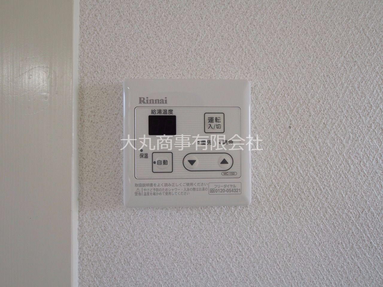 湯温の設定が可能な給湯器リモコン