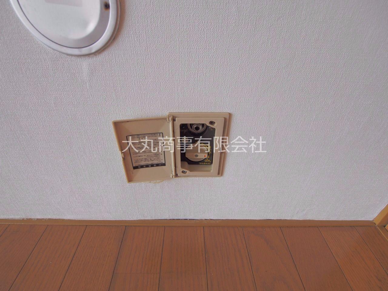ガス暖房が利用可能なガス栓